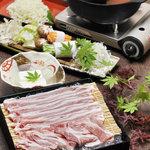 成陣 - 三元豚しゃぶしゃぶ二味鍋 1,680円