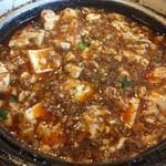 83191566 - 陳マーボー豆腐ハーフ 750円
