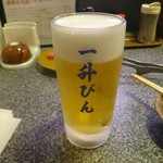 83193355 - 冷え冷えビール