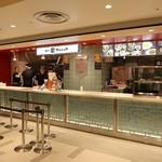 麺や マルショウ - 麺や マルショウ 阪急三番街店
