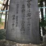 83200027 - 猫又界の大先輩はこの錦華小学校で学ばれたそうだ