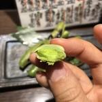 生簀炉ばた 源喜 -