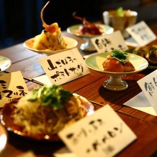 日本酒に合うアテとこだわり料理
