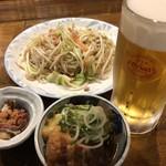 沖縄料理 まんまる -