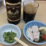 Masamuneya -