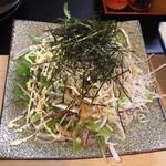 酒蔵 ひなよし - 大根のサラダ