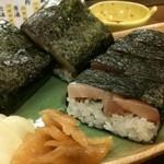 北新地 隼人 - サバ寿司