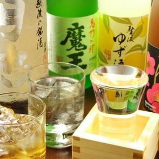 全国蔵元直送☆地酒&焼酎は稀少レアものからオリジナルまで豊富にご用意!
