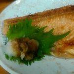 大衆酒場 亀屋 - 鮭カマ(尾っぽ)