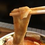 83213619 - いったん麺 リフトアップ