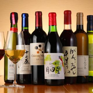 日本産にこだわった豊富なワイン