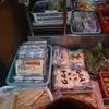 秋本商店 - 料理写真: