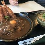 83218092 - 海老カレー丼(3本)セット