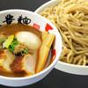 三豊麺 - 料理写真:
