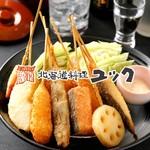 北海道料理ユック - 料理写真:ユックならではの北海串揚げを是非お試しください。