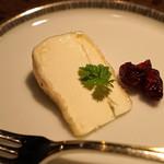 バー・バーンズ - 北海道のサクラのチーズ