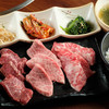 焼肉李苑 - 料理写真: