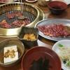 焼肉太白 - 料理写真: