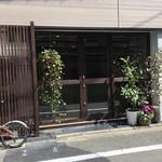 陽食屋3 - 外観