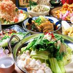 九州男児 - 料理写真: