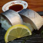和食みやたけ - 鯖寿司