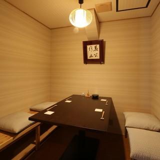 《京町屋をリノベーション。『完全個室』ございます。》