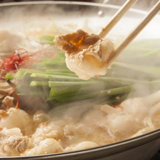 シーズン到来!特上和牛のモツ鍋(全3種)で冬の宴会は決まり!