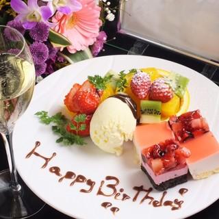 ◆記念日特典◆特別デザート・花束・写真付の贅沢コース◎