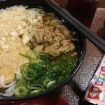 すき家 - ロカボ牛麺・すきすきセット