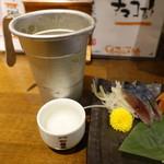 魚椿 - 酔鯨(390円)