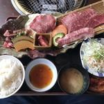 焼肉きたうち - 特上焼肉定食(アップ)