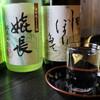 ホルモン・焼肉 輪 - ドリンク写真:上手い日本酒をキンキンの冷酒でご用意あります‼️