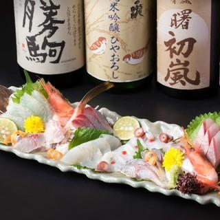 新鮮な魚をお酒と共に