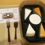 チーズガーデン - チーズケーキアソート