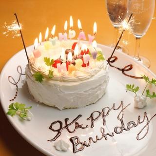 誕生日・記念日に◎特製ケーキでサプライズ★