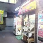 マーブル - 外観(夕方)