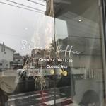 シロコーヒー -
