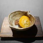 茶禅華 - 金柑、梅干し