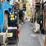エピタフカレー - 新宿G街、花園五番町!
