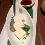 83264014 - カマンベールチーズ豆腐