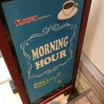 ケンタッキーフライドチキン - (その他)MORNING HOUR