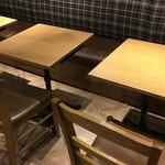 ケンタッキーフライドチキン - (内観)2名テーブル