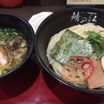 鯖の江 - つけ麺(大)