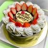 ケーキハウス トミタ - 料理写真:ガトーショコラ(生いちご付)/2,480円
