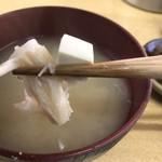 味処 つくし - 味噌汁の具材