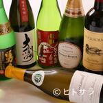 日本料理 花遊膳 - 全国各地から取り寄せた『地酒』