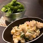 赤坂 なが坂 - 枝豆とポテサラ