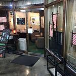 cafe DALI - 入口