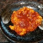 焼肉の金海 - テッチャン