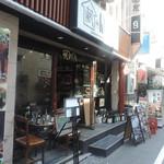 個室和食×肉バル KURA  蔵 - お店の入口
